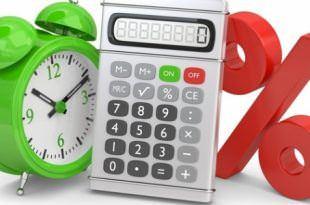 Калькулятор, часы, процент