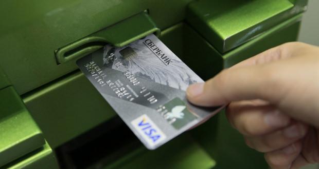 сбербанк кредитка