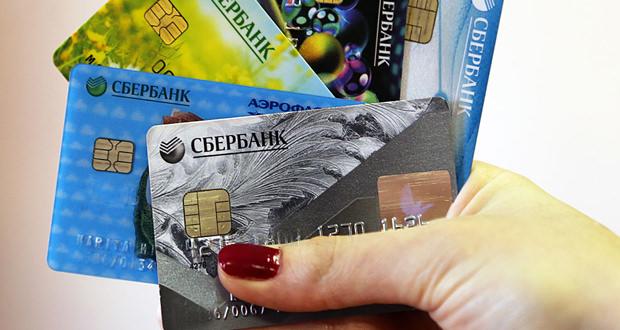 карты сбербанк