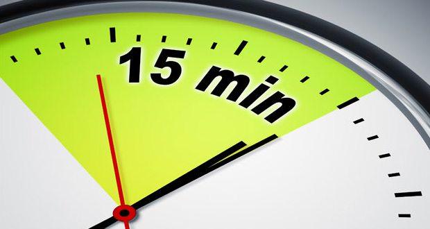 15 минут