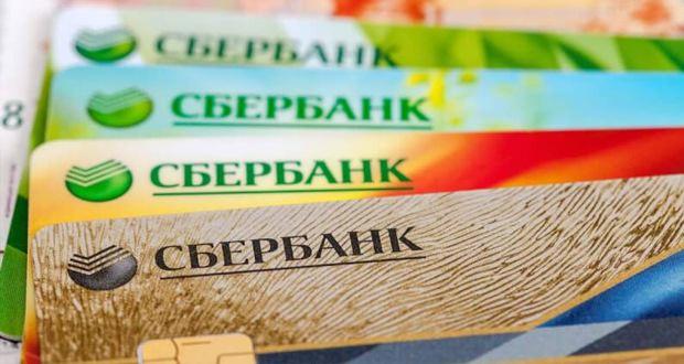 кредитки Сберанк