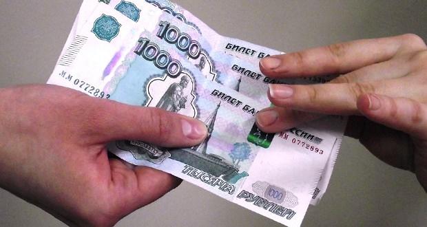 Микрозайм реально деньги займ под 0