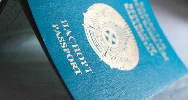 паспорт РК