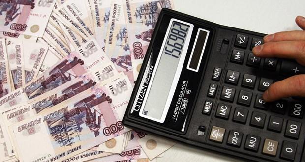 Под залог птс калькулятор займ под залог птс с правом пользования иркутск