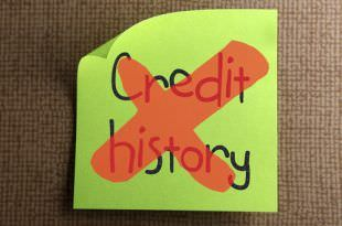 без кредитной истории