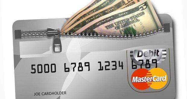 Возьму в долг электронные деньги