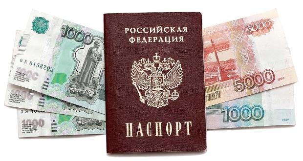 займ по паспорту 18 лет