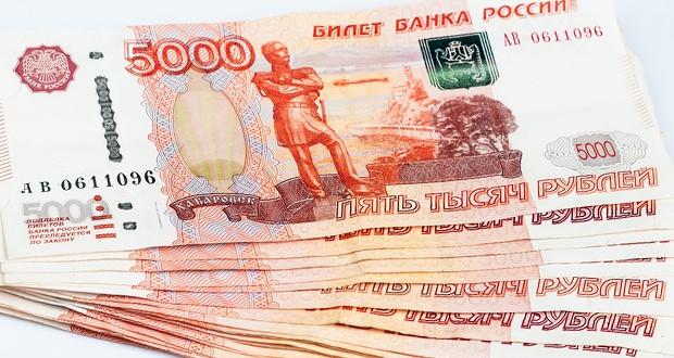 Быстрый заем 50 000 рублей