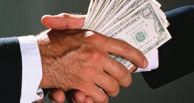 частный займ