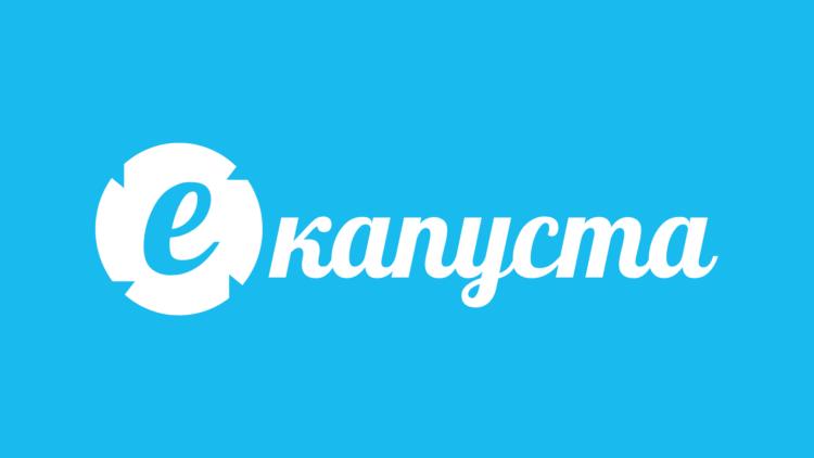 Микрофинансовая компания еКапуста выдает займы на сумму до 30 000 рублей при этом новые клиенты могут получить первый займ без процентов