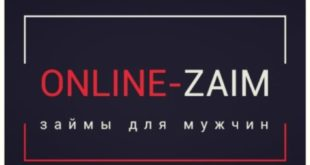МФО Online-zaim